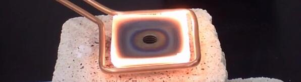 Hardening a cutting tool with induction heating